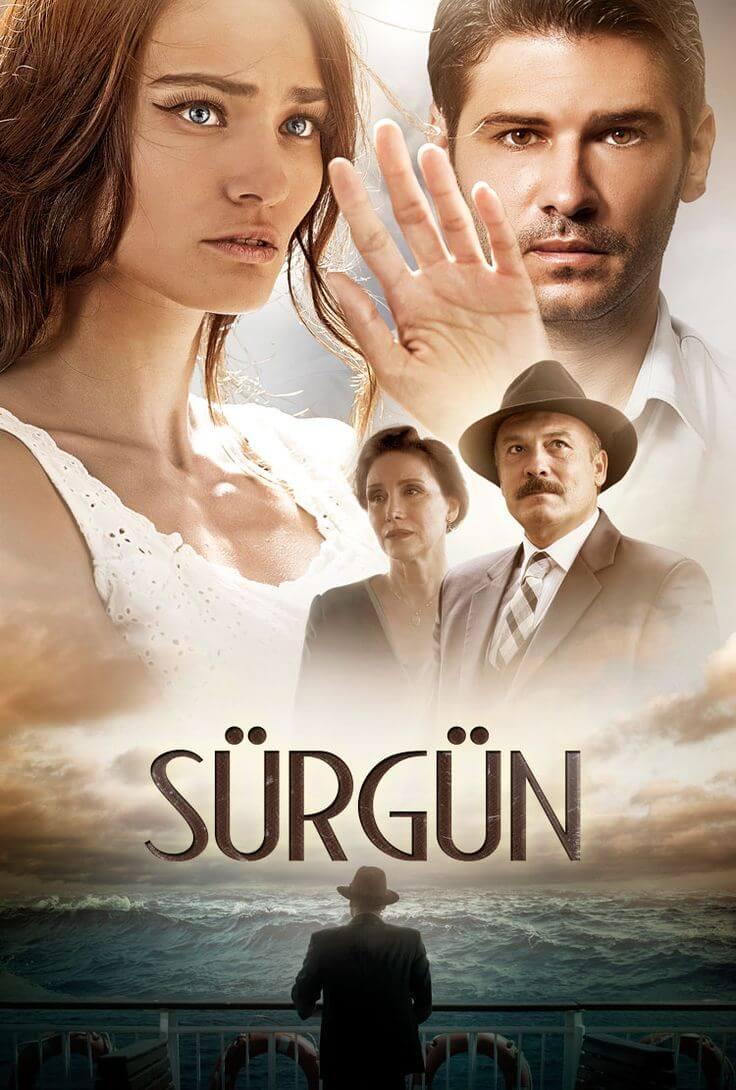 surgun